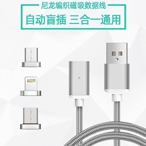 充电线OEM/ODM代工厂怎么选择?欧凯科技聚焦科技研发,提供快速服务!