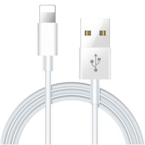 iphone充电线|苹果充电线|仿原装iphone手机充电线定制