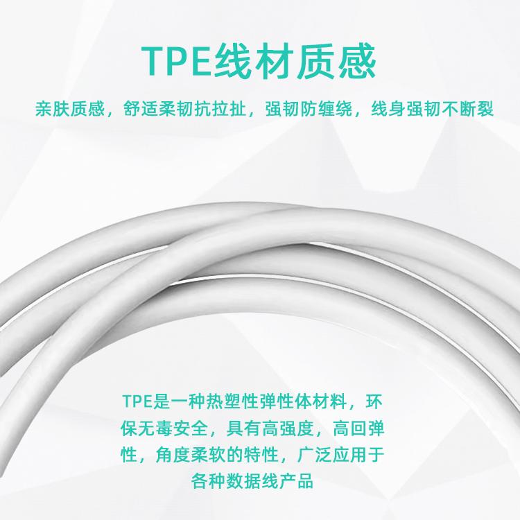 iphone充电线定制