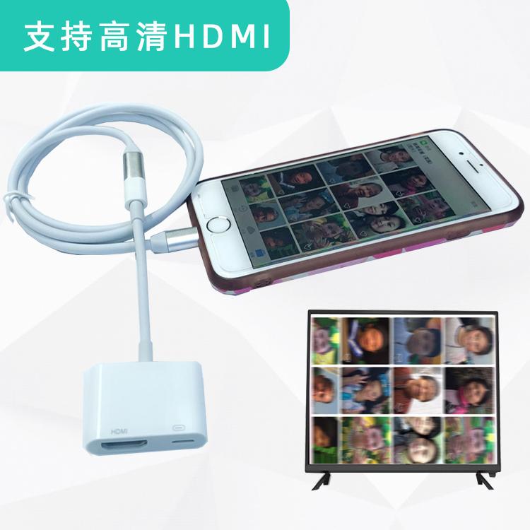 HDMIiphone延长线公对母