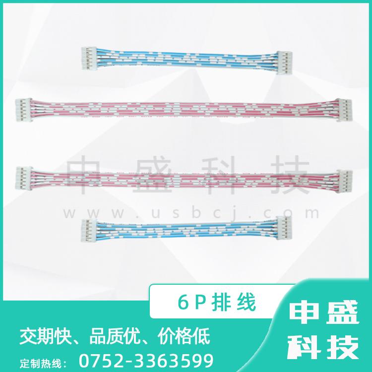 2-12P排线电子并线定制