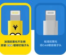努比亚联合小黄人推出了这款iphone充电线