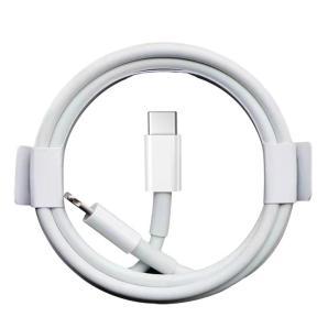 type-c to lightning苹果数据线定制生产